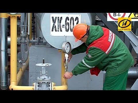 Добыт 15-миллиардный кубометр попутного нефтяного газа - YouTube