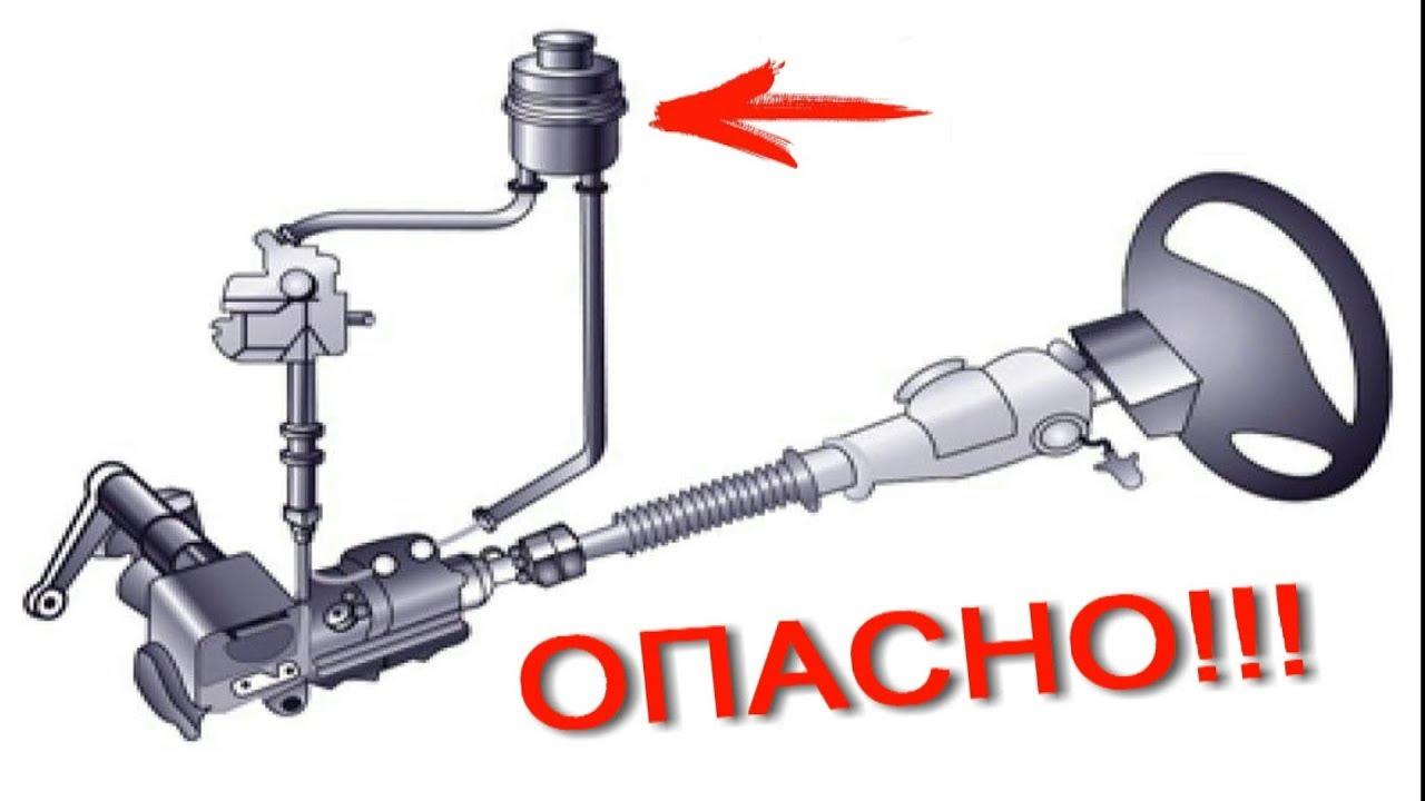 Зачем менять масло в ГУР, признаки, последствия, тест жидкостей