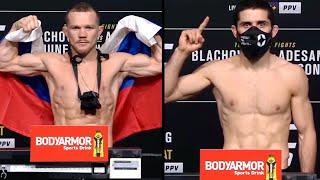 UFC 259: Церемония взвешивания