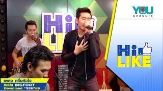 [Live Show] ครึ่งหัวใจ - BIGFOOT
