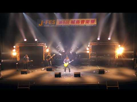 GO FURTHER  / 松本孝弘  バンドで弾いてみた J-FES 2017 第6回城島音楽祭