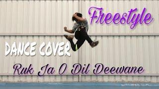 Amazing Freestyle Choreography On Ruk Ja O Dil Deewane | DDLJ | By Rohit |
