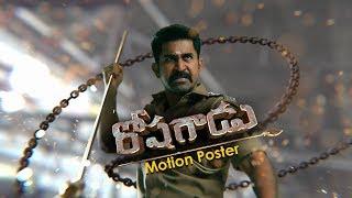 Roshagadu Motion Poster | Vijay Antony | Nivetha Pethuraj | Ganesha