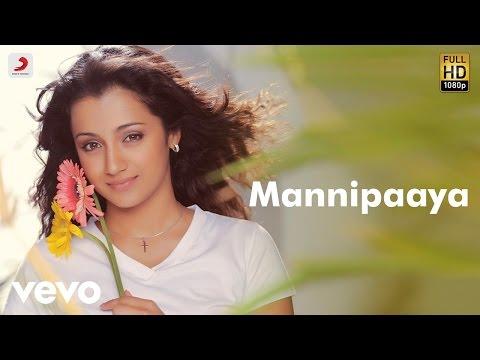 Vinnaithaandi Varuvaayaa - Mannipaaya Tamil Lyric | A.R. Rahman | STR