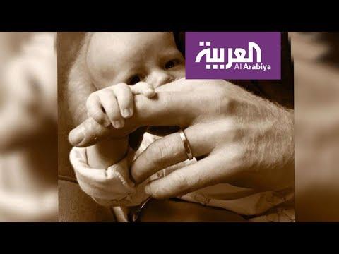 صباح العربية | الأمير هاري يكشف صورة لابنه  - نشر قبل 2 ساعة