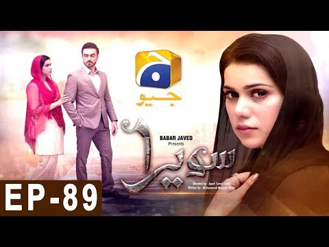 Sawera - Episode 89 - Har Pal Geo