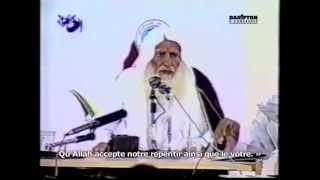 sheikh al uthaymin comment se repentir sincèrement ?