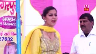 Sapna dhamal - bandook chalegi dj song