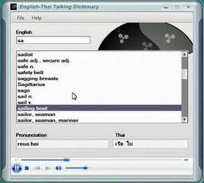 ENGLISH-THAI TALKING DICTIONARY
