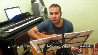 Video Harris J - I Promise cover by  ELKHEDIM KHALED download MP3, 3GP, MP4, WEBM, AVI, FLV Oktober 2017