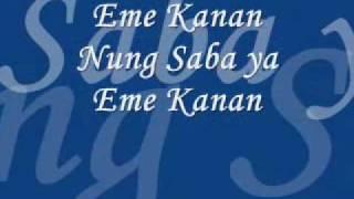 O Soy Ko With Lyrics