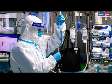 Новые случаи заражения коронавирусной инфекцией выявлены в Липецкой области