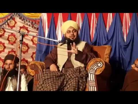 Rabi Ul Awwal Mehfil e Milad e Mustafa SAW Bayan By Pir Ajmal Raza Qadri Bukhari