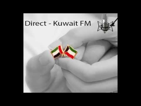 Direct Kuwait FM