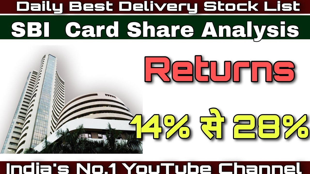 stock value of sbi