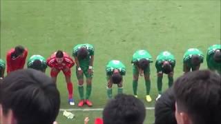2017 第46回関西学生サッカー選手権大会 大阪体育大学 三位決定戦