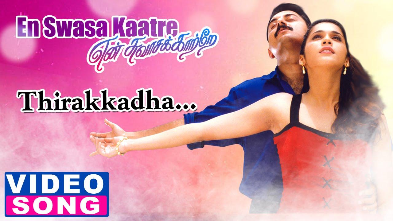 Thirakkatha video song | en swasa kaatre tamil movie | arvind.