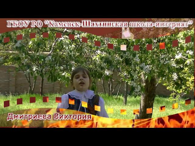 Изображение предпросмотра прочтения – ВикторияДмитриева читает произведение «Баллада о Матери» А.Д.Дементьевa