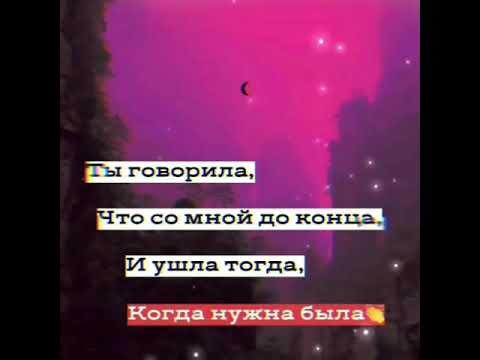 Грустные цитаты | #1 |