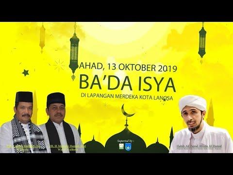 Tabligh Akbar Bersama Habib Ali Zainal Al Hamid ( Full )