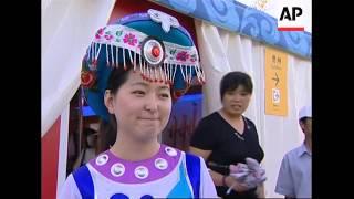 Beijing reaches half-way mark of Olympic Games