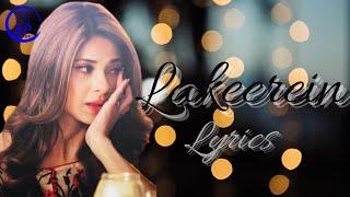 Lakeerein | Mere haathon mein Na Teri Lakeerein (Lyrics) | Kanika Mann & Nishant Malkani | Zee TV |