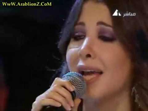 Nancy Ajram - Ah W Noss (Eid El Fetr 09)