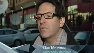 22.01.2012 Специальный корреспондент. Шпионский камень.