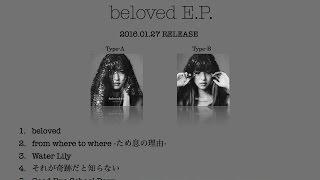 TRUSTRICK (神田沙也加(Vo) x Billy(Gt)) 『beloved E.P.』全曲試聴 2nd...