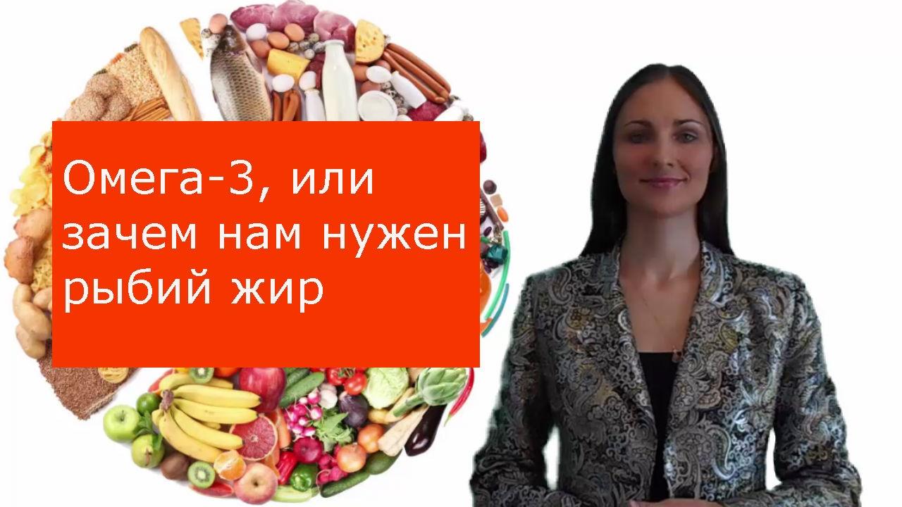 Конъюгированная линолевая кислота – это биодобавка, зачастую представленная в форме капсул. Сочетание с другими препаратами схожего назначения дает жиросжигающий эффект. Производиться в виде изомера линолеевых кислот, добывается из мяса, молока, творожных продуктов. Целевое.