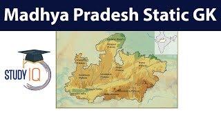 (English) Madhya Pradesh Static GK Part 1 - MPPSC Vyapam Patwari MPSI MP PCS Police Teachers Jobs