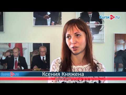 Путин пробудет в Курске 2 недели