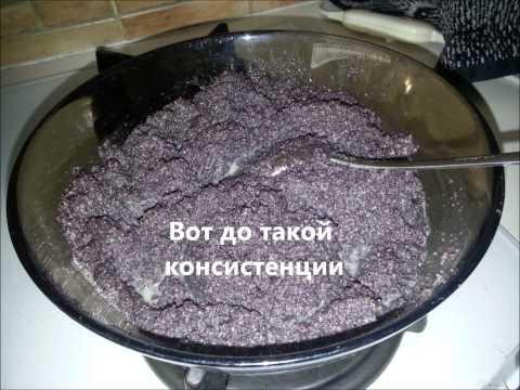 Израильская кухня. Кухня Аллы. Рулет с маком