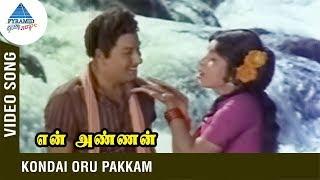Kannadasan & TMS Tamil Songs | Kondai Oru Pakkam | En Annan Movie | P Susheela | MGR | Jayalalitha