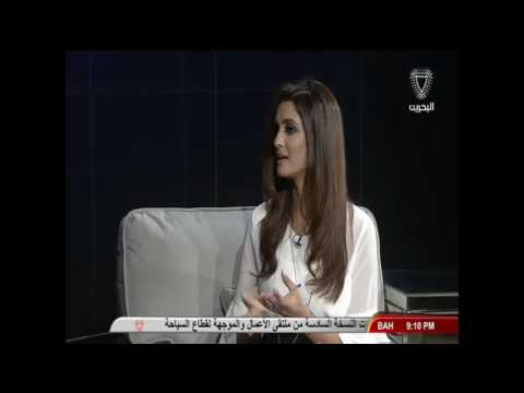 Bahrain TV Interview | Ask Your Doctor