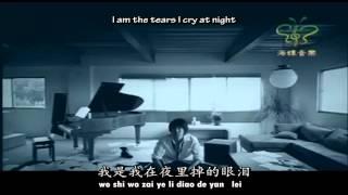 JJ Lin Jun Jie 林俊杰 - Afraid 害怕 Hai Pa English & Pinyin Karaoke Subs