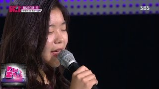 박윤하 슬픈 인연 나미 K팝스타 시즌4 141207