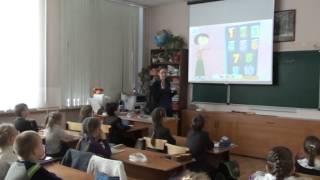 фрагмент урока 1 класс английский язык, учитель Давыдова А.В.