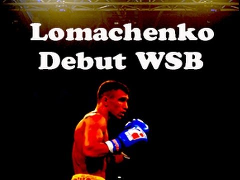 Vasyl Lomachenko - Debut WSB (prod. by Shypool)