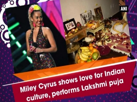 Miley Cyrus shows love for Indian culture, performs Lakshmi puja - ANI #News