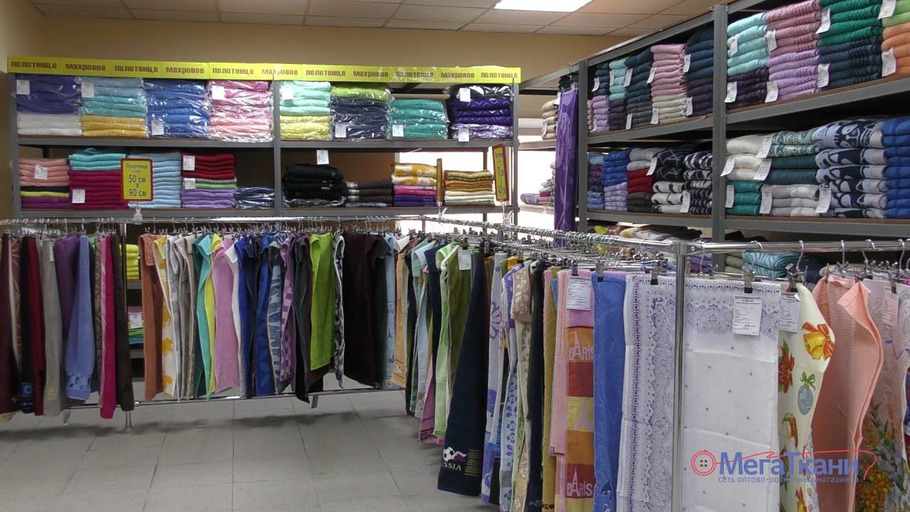 Мега текстиль интернет магазин в розницу ткань софтшелл уход