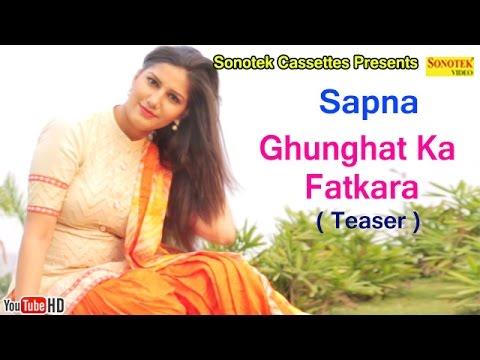 Ghunghat Ka Fatkara | Teaser | Sapna Chaudhary, Masoom Sharma | Haryanvi Song