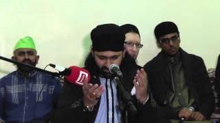 Qari Naveed Chishti - Naat e Sarkar - High Wycombe - 13.06.2015