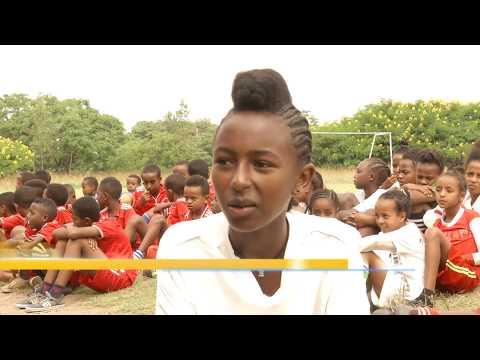 Ethiopian Hawassa Kenema - የሀዋሳ ከነማ አሰልጣኝ የነበሩት አቶ ከማል አህመድ የነገ የእግርኳስ ተስፋ ለመቅረጽ ደፋ ቀና እያሉ ይገኛሉ thumbnail