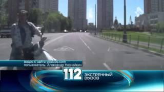 Москвич преподнес своей возлюбленной неудачный урок вождения