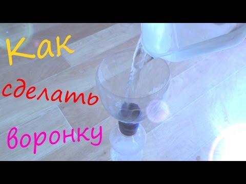 Как перелить варенье в пластиковую бутылку