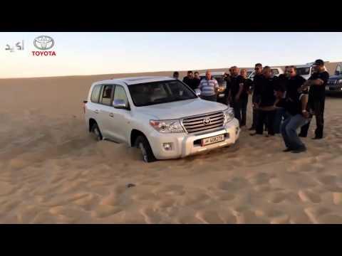 Арабы мастерски выезжают из песка на крузаке - Как поздравить с Днем Рождения