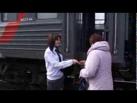 Нижнеудинск. ж/д техникум. Профессии