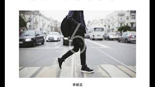 Cover images 李荣浩 Ronghao Li (feat. 刘柏辛 Lexie) - [ 两个普普通通小青年 Two Ordinary Youths ]