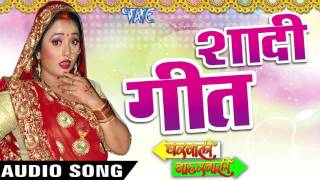 #video #bhojpurisong #wavemusic subscribe now:- http://goo.gl/ip2lbk ––––––––––––––––––––––––––––––––––––––––––––––––––––––––––––––––––––––––––– ♪ now availa...